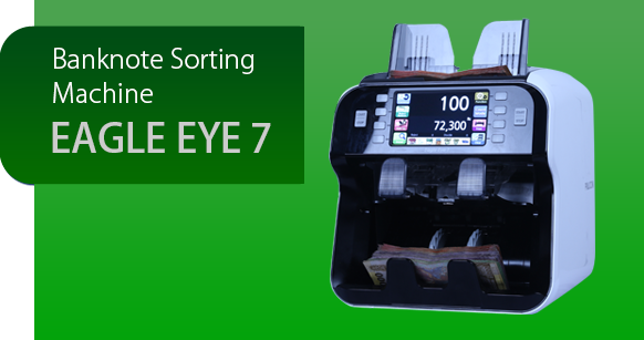 Eagle Eye7 Cash Counting Machines and Banknote Machines Suppliers in Sri Lanka